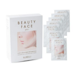 Набор масок + бандаж для подтяжки контура лица Rubelli Beauty face premium 20мл*7