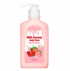 Гель для душа MILK CREAMY BODY WASH _STRAWBERRY 520гр
