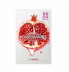 Маска на тканевой основе для лица с экстрактом граната Natural Pomegranate Mask Sheet 21мл