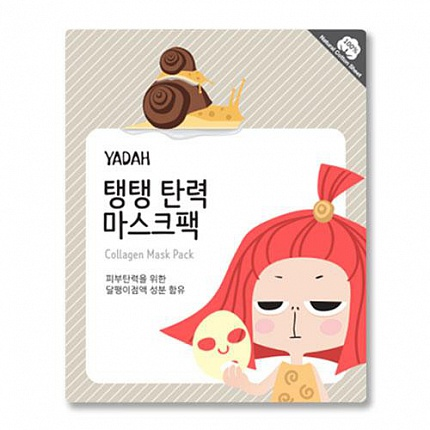 Маска для лица тканевая коллагеновая YADAH COLLAGEN MASK PACK 25гр