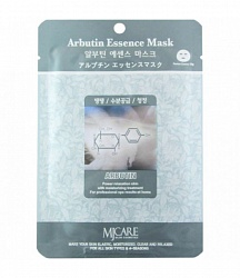 Маска тканевая для лица Арбутин Arbutin Essence Mask, 23 гр