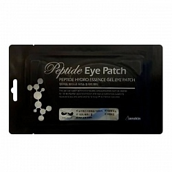 Патчи для глаз Peptide Hydro Essence Gel Eye Patch 8g