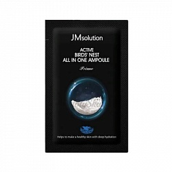 Cыворотка с ласточкой JMSolution Active Bird's Nest All in one Ampoule Prime, 2 мл