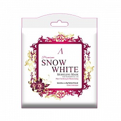 Маска альгинатная осветляющая (саше) 25гр Snow White Modeling Mask / Refill 25гр