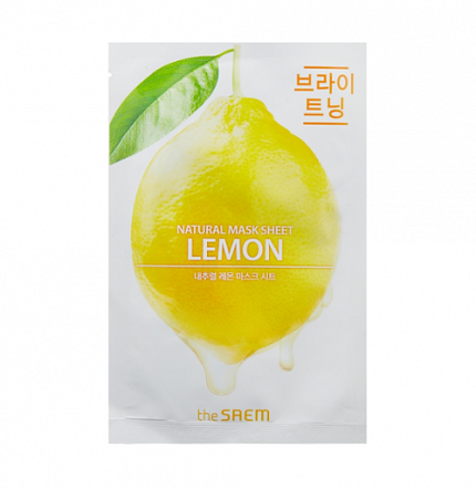 Маска на тканевой основе для лица с экстрактом лимона Natural Lemon Mask Sheet 21мл
