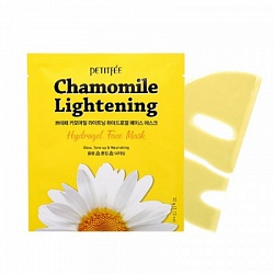 Маска для лица гидрогелевая c ромашкой Chamomile Lightening Hydrogel Face Mask